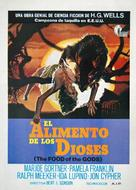 The Food of the Gods - Spanish Movie Poster (xs thumbnail)