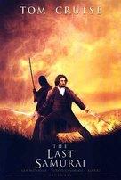 The Last Samurai - poster (xs thumbnail)