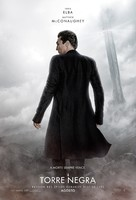 The Dark Tower - Brazilian Movie Poster (xs thumbnail)