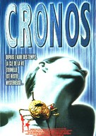 Cronos - French Movie Poster (xs thumbnail)