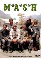 """M*A*S*H"" - DVD movie cover (xs thumbnail)"