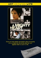 A Mighty Heart - Australian DVD movie cover (xs thumbnail)