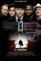 13 - Ukrainian Movie Poster (xs thumbnail)