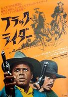 Buck and the Preacher - Japanese Movie Poster (xs thumbnail)