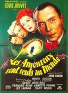 Les amoureux sont seuls au monde - French Movie Poster (xs thumbnail)