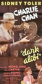 Dark Alibi - Movie Poster (xs thumbnail)