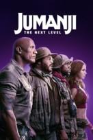 Jumanji: The Next Level - Movie Cover (xs thumbnail)
