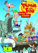 """Phineas and Ferb"" - British DVD cover (xs thumbnail)"