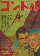 Only Angels Have Wings - Japanese Movie Poster (xs thumbnail)