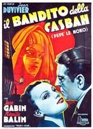 Pépé le Moko - Italian Movie Poster (xs thumbnail)