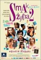 Les poupées russes - Polish Movie Poster (xs thumbnail)