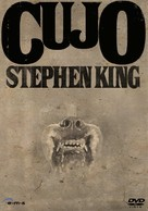 Cujo - German DVD movie cover (xs thumbnail)
