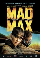 Mad Max: Fury Road - Greek Movie Poster (xs thumbnail)