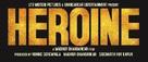 Heroine - Indian Logo (xs thumbnail)