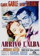 Never Let Me Go - Italian Movie Poster (xs thumbnail)