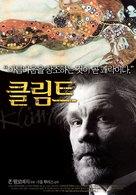 Klimt - South Korean Movie Poster (xs thumbnail)