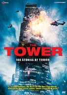 Ta-weo - DVD cover (xs thumbnail)