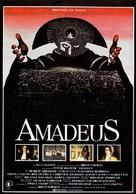 Amadeus - Spanish Movie Poster (xs thumbnail)