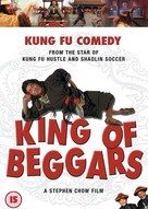 King Of Beggars - British Movie Cover (xs thumbnail)