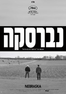 Nebraska - Israeli Movie Poster (xs thumbnail)