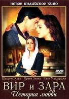 Veer-Zaara - Russian DVD cover (xs thumbnail)