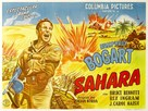 Sahara - Argentinian Movie Poster (xs thumbnail)