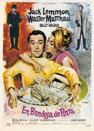 The Fortune Cookie - Spanish Movie Poster (xs thumbnail)