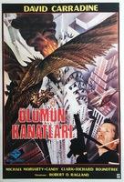 Q - Turkish Movie Poster (xs thumbnail)