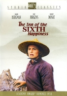 The Inn of the Sixth Happiness - DVD cover (xs thumbnail)