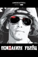 """Generation Kill"" - Russian Movie Cover (xs thumbnail)"