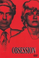 Obsession - DVD movie cover (xs thumbnail)