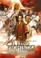 The Forbidden Kingdom - Mexican Movie Poster (xs thumbnail)