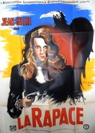 Decoy - French Movie Poster (xs thumbnail)