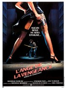 Ms. 45 - French Movie Poster (xs thumbnail)