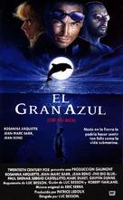 Le grand bleu - Spanish Movie Cover (xs thumbnail)