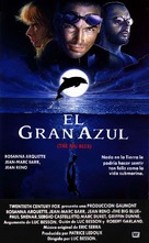 Le grand bleu - Spanish Movie Cover (xs thumbnail)