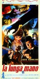 The Long Arm - Italian Movie Poster (xs thumbnail)