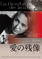 La frontière de l'aube - Japanese Movie Poster (xs thumbnail)