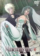 """Munemoshune no musume tachi"" - Japanese Movie Cover (xs thumbnail)"