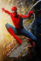 Spider-Man: Homecoming - Advance movie poster (xs thumbnail)