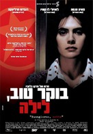 Buongiorno, notte - Israeli Movie Poster (xs thumbnail)