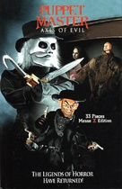 Puppet Master: Axis of Evil - German DVD cover (xs thumbnail)