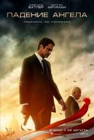 Angel Has Fallen - Russian Movie Poster (xs thumbnail)