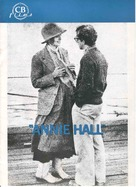 Annie Hall - Spanish DVD movie cover (xs thumbnail)
