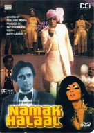 Namak Halaal - Indian DVD cover (xs thumbnail)