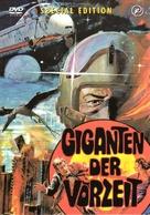 Kyôryû kaichô no densetsu - German DVD cover (xs thumbnail)