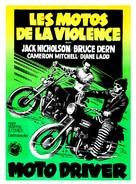 The Rebel Rousers - Belgian Movie Poster (xs thumbnail)