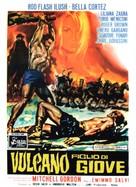 Vulcano, figlio di Giove - Spanish Movie Poster (xs thumbnail)