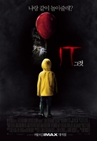 It - South Korean Movie Poster (xs thumbnail)