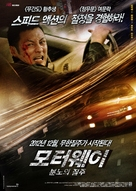 Che sau - South Korean Movie Poster (xs thumbnail)